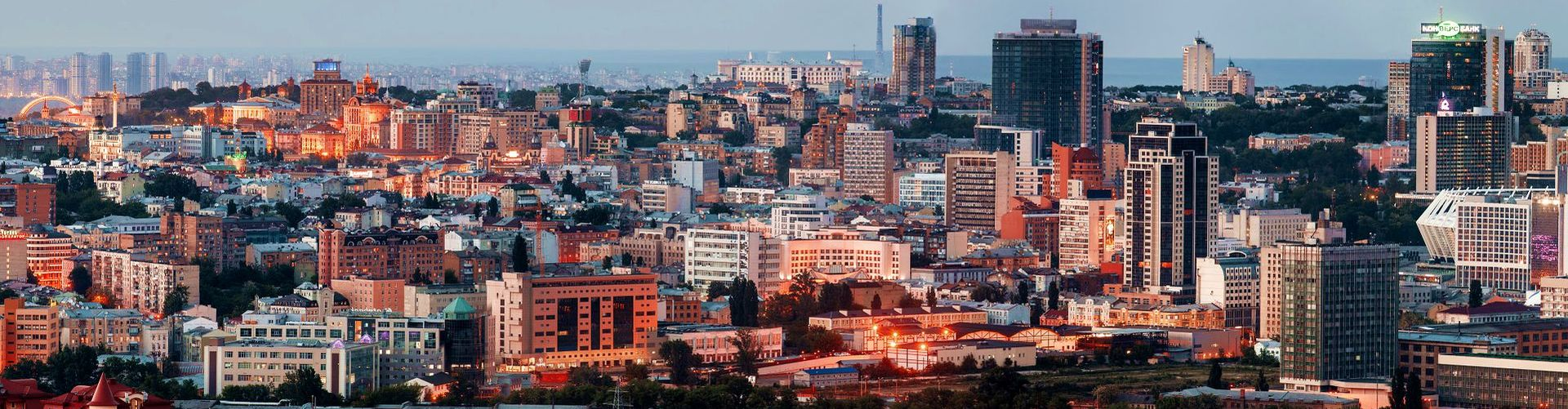 Компания «CARGO B&W» - таможенный брокер Киев слайд 1