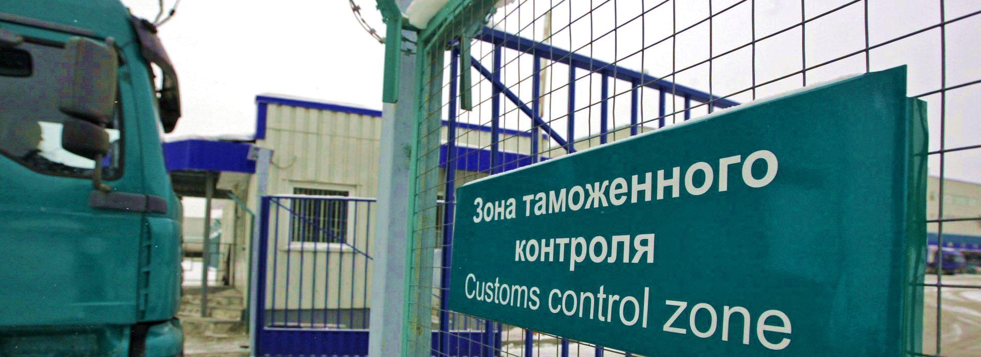 Фото Зробити карантинний сертифікат і фітосанітарний сертифікат Україна
