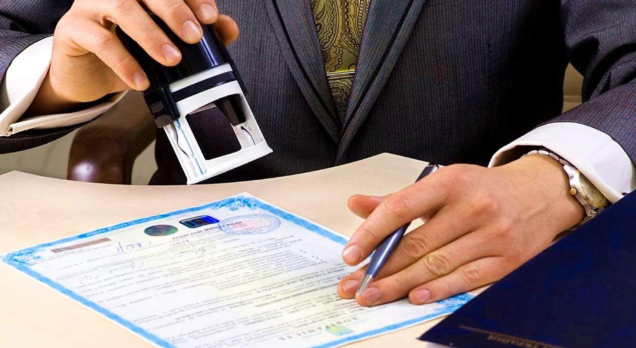 Фото Оформлення сертифіката відповідності на товар
