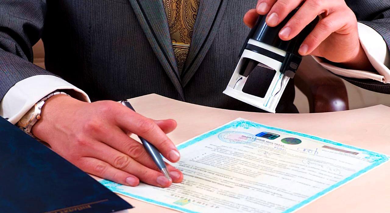 Картинка Оформление сертификата соответствия на товар