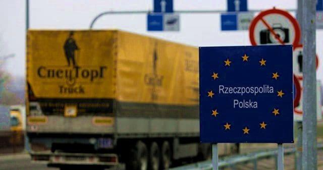 Фото Ставка мита на імпорт Україна ЄС 2017