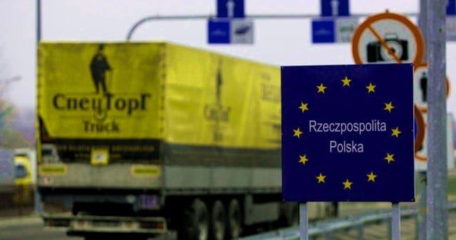 Картинка Ставка таможенной пошлины на импорт Украина ЕС 2017